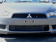Front Bracket - Mitsubishi Lancer CJ (inc Ralliart) - 07 on